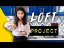 LOFT PROJECT 11: ПЕРЕДЕЛКА КУХНИ Красим КАФЕЛЬ, Кухонный Гарнитур