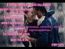 Я хочу целоваться с тобой под дождем (Эльга Гаан)