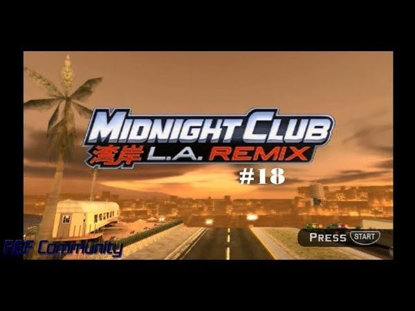 Прохождение Midnight Club Los Angeles Remix (PSP) 18 Начинаем карьеру Tokyo на Volkswagen Golf GTi