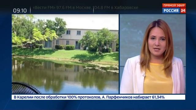 Новости на Россия 24 • Наводнение торнадо и масштабные разрушения Ирма парализовала Флориду