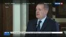 Новости на Россия 24 Башар Асад Сирия на наносила ударов по гуманитарному конвою