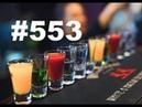 ЖЕСТЬ 553 - Самый быстрый Бронепоезд