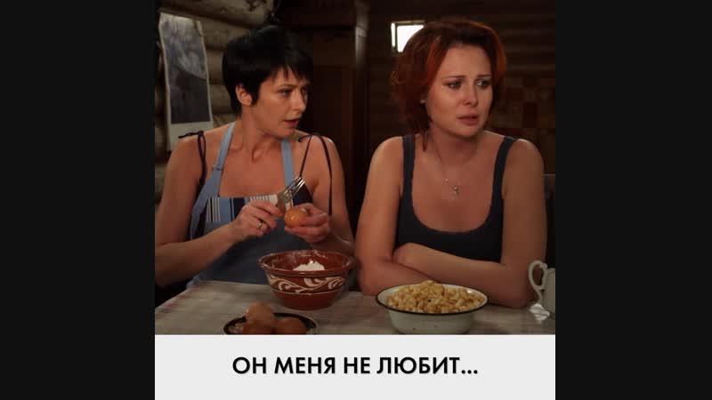 Подруга плохого не посоветует. Бабий бунт, или война в Новоселково.