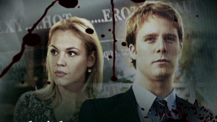 Убийца в социальной сети (2011) триллер, драма