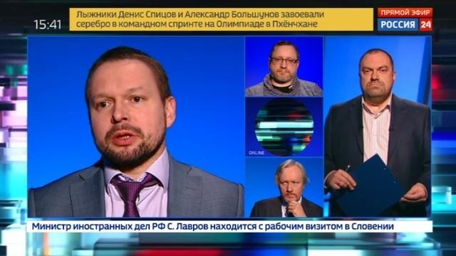 Новости на Россия 24 • Россия в роли агрессора как закон о реинтеграции повлияет на ситуацию в Донбассе