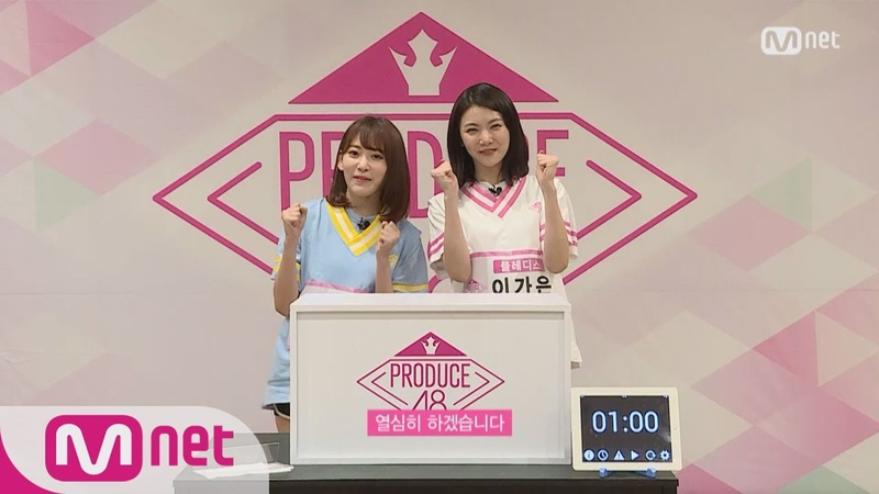 PRODUCE48 [48스페셜] 히든박스 미션ㅣ 미야와키 사쿠라(HKT48) vs 이가은(플레디스) 180615 EP.0