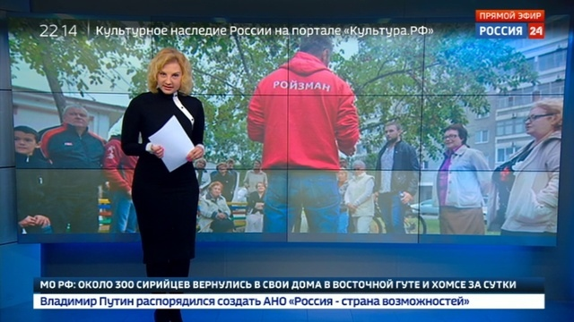 Новости на Россия 24 • Это противоречит интересам екатеринбуржцев Ройзман отказался менять устав города и ушел в отставк