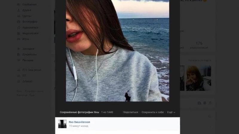 как выглядят посты в социалках