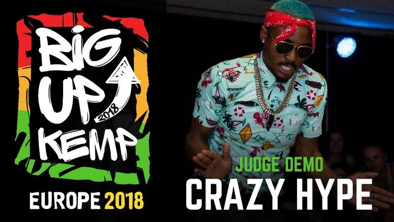 BIG UP KEMP EUROPE 2018 - JUDGE DEMO - CRAZY HYPE 🇯🇲 | Danceproject.info