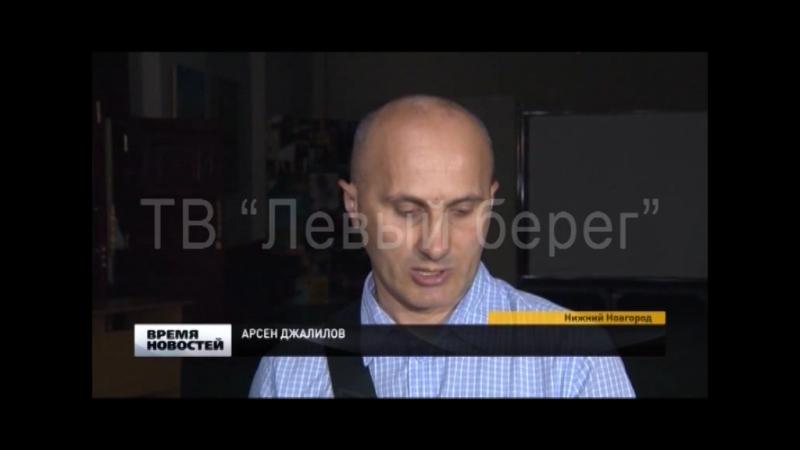 незрячий путешественник посетил Н.Новгород