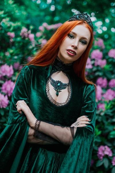 Елена Skullova