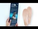 Индивидуальные ортопедические стельки ORTMANN PRO