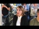 Пассажиры в автобусе А с какими пассажирами сталкивались вы