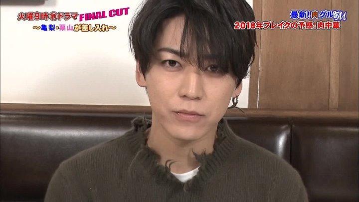 05.01.2018 Fuji TV New Spring Drama Tours - FINAL CUT (Kame Part) - Каменаши Казуя HD720