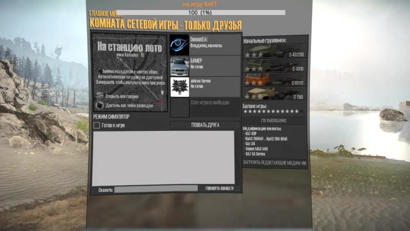 Spintires: MudRunner Карта «On station/На станцию» версия 1.0 Автор: Чесноков Дмитрий (Dimon64rus)