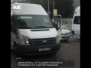 В Рязани на дороге подрались два водителя