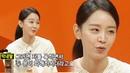 신혜선, 부모님 화해시키는 방법은 '이간질하기' @미운 우리 새끼 99회 20180805