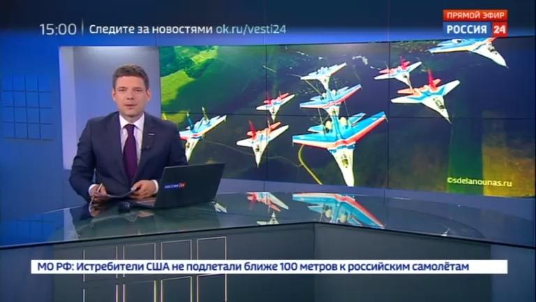 Новости на Россия 24 • Авиашоу в Кубинке Бочка перетекла в Горку Зеркало распустилось Тюльпаном