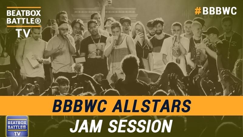 Beatbox Battle Allstar Legends - Human Beatboxing Freestyle