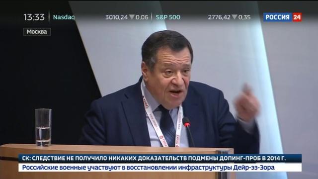 Новости на Россия 24 • Мишустин на Гайдаровском форуме налоговые ставки не увеличат