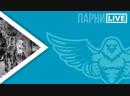 Студенческая лига ВТБ. ОрелГУ (Орел) - БГТУ (Белгород). 14.10.2018
