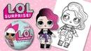 LOL Surprise Baby Dolls unboxing   Surprise Eggs unboxing   Распаковка ЛОЛ   Распаковка сюрпризов