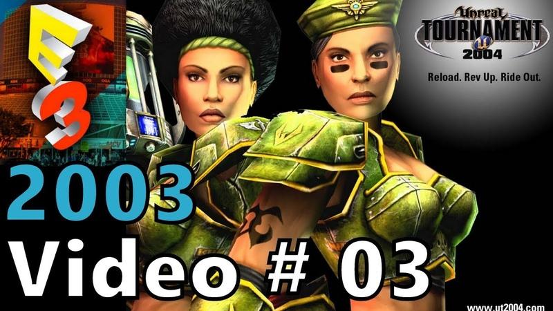 Мегадром Агента Z - Unreal Tournament 2004 - 3-e video (4 канал , 2003 г) HD
