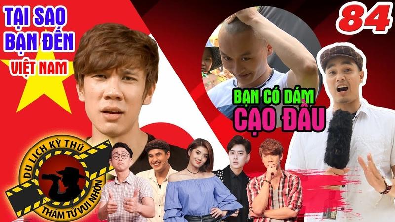 NHỮNG THÁM TỬ VUI NHỘN | Tập 84 UNCUT | Vì sao bạn đến Việt Nam? | CẠO ĐẦU - bạn dám không? 🤔