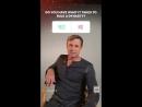2 часть. Грант в официальном аккуанте Династии в Instagram Stories 14.10.2018