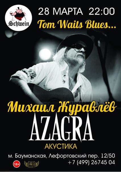 Михаил Журавлёв Azagra в клубе Швайн 28.03.18.