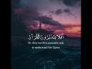 Аллах повелевает размышлять над Кораном, стараться понять его смысл и запретил отворачиваться от него. Он сказал: (أَفَلاَ يَتَد