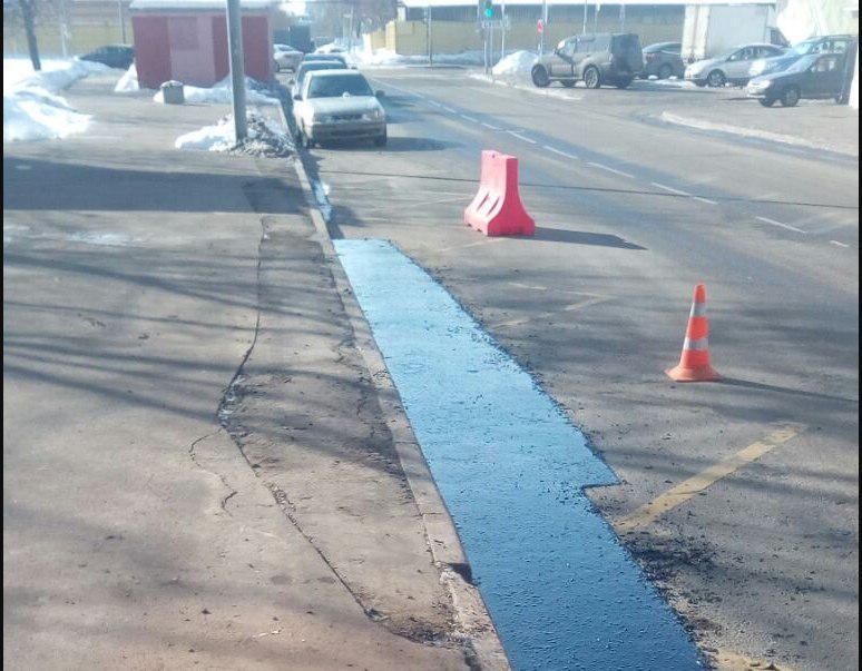 На Абрамцевской улице отремонтировали участок дороги