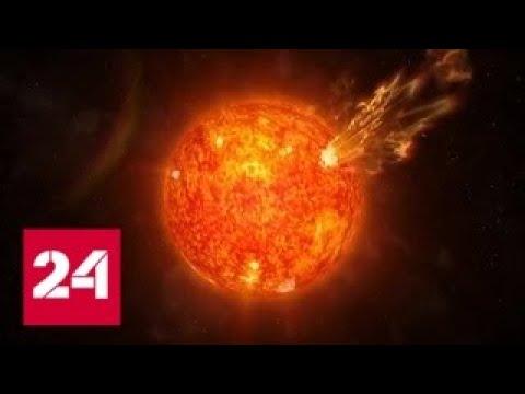 Ученые уменьшат яркость Солнца американцы готовят спорный эксперимент Россия 24