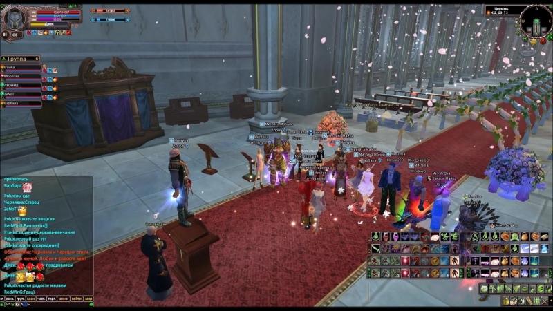 свадьба в ПВ сервер ThePW