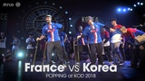 France vs Korea popping .stance x KOD World Finals 2018