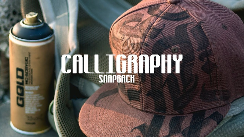 Сreation of style ✦ Calligraphy Snapback