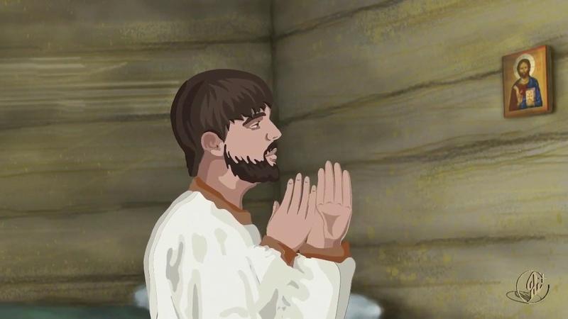 Православные притчи мультфильм Воззови и я услышу