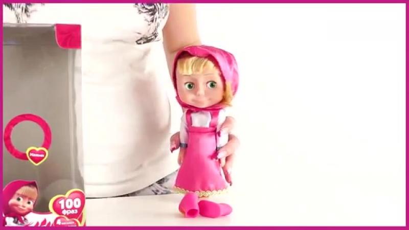 🔥🎅Интерактивная кукла Маша со скидкой 53%🎄🔥