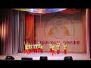 Международный фестиваль-конкурс Колыбель России танцевальный коллектив Серпантин г. Северодвинск группа Крохи 15.03.2018