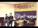 UNDER THE BRIDGE - Бригадный подряд - Гитары