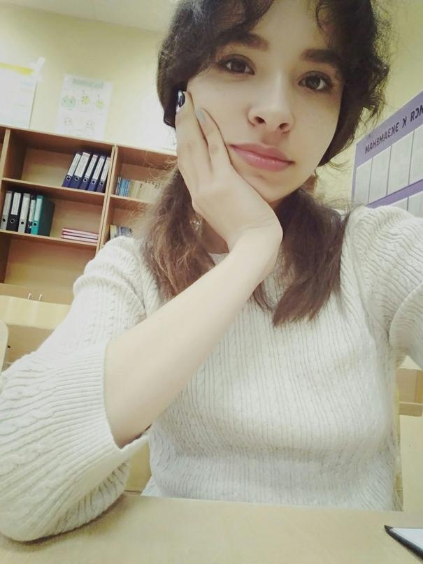 Arina Plutova  