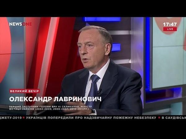 Лавринович: ситуация с дискриминацией прав переселенцев из Донбасса – это позор для страны 16.10.18