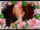 Люся, с Днем рождения!
