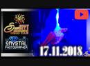 17 11 2018 Sun CITY TV ВИДЕООТЧЕТ