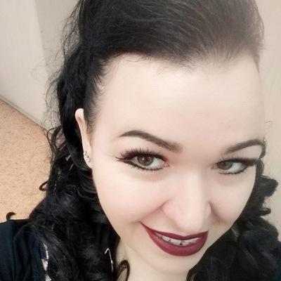 Юлия Седельникова