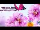 V Поздравление С Днем Рождения Наташа Видео поздравление Для Наташи mp4