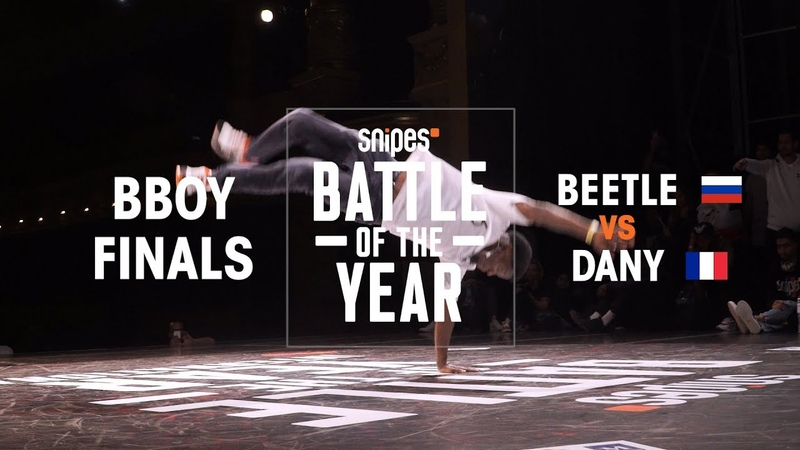 Beetle (RUS) vs Dany (FRA) | BOTY 2018 1V1 BBOY FINAL | Danceproject.info