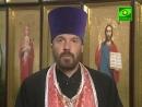 8 августа Преподобный Моисей Угрин Печерский