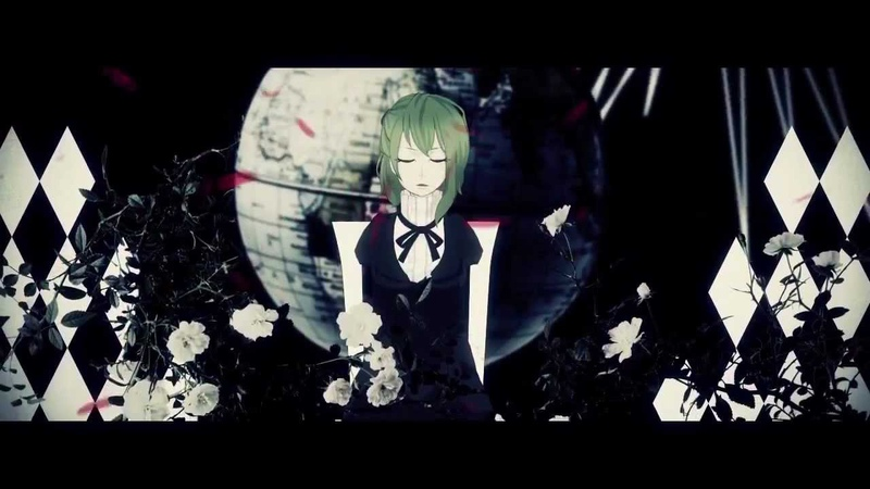 Gumi - What hour, what minute, what second? (何時何分何秒地球が何回回ったころ?)