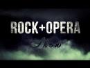Шоу «ROCK OPERA» - 9 ноября в A2 Green Concert трейлер